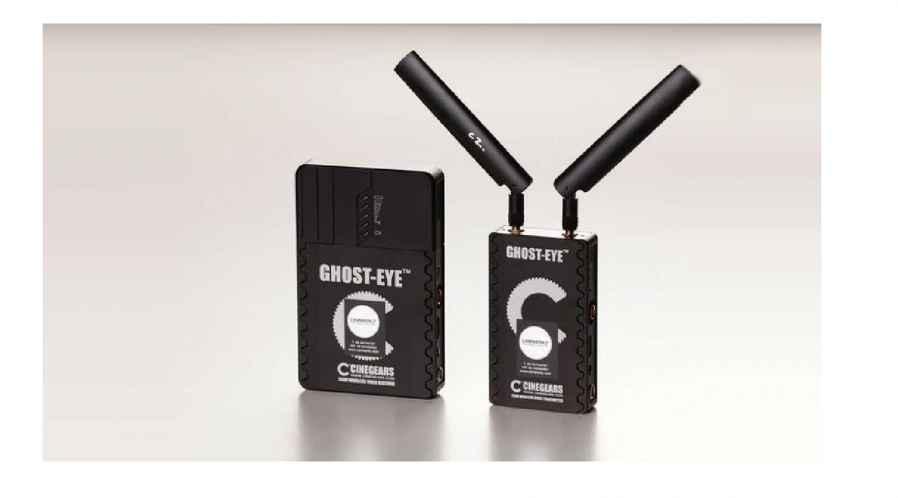 Cinegears Transmetteur sans-fil GhostEye 300M V2